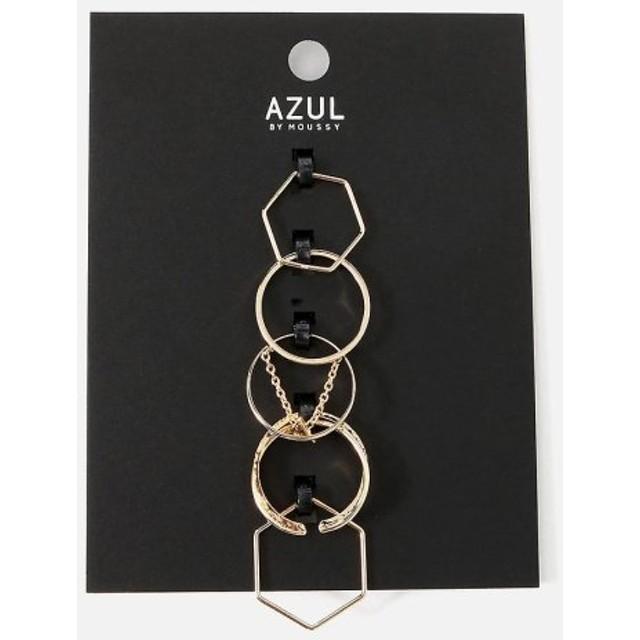 (AZUL BY MOUSSY/アズールバイマウジー)チェーンモチーフ5本SETリング/レディース L/GLD1
