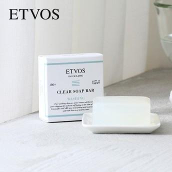 エトヴォス(ETVOS) クリアソープバー 80g / エトボス 洗顔 石けん ボディソープ