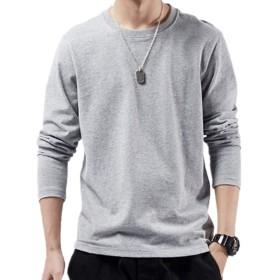 Infabe Tシャツ 長袖 メンズ 無地 カットソー ファッション カジュアル 柔らかい 快適 春秋冬