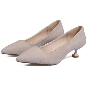 [NJI] ポインテッドトゥ ヒール パンプス レディース パンプス 歩きやすい ヒール ポインテッドトゥ 脱げない おしゃれ レディース スエード スムース ポインテッドトゥ 歩きやすい リクルート 23.0cm 美脚 靴 ベージュ