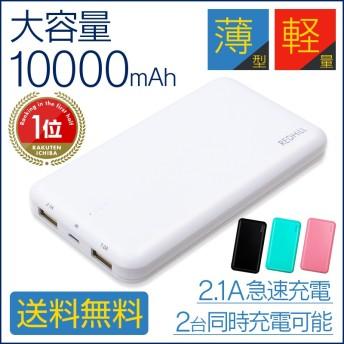 モバイルバッテリー 充電器 iphone android iPhone11 iPhone11 Pro iPhone11 Pro Max iPhoneXS iPhoneXSMax iPhoneXR ip