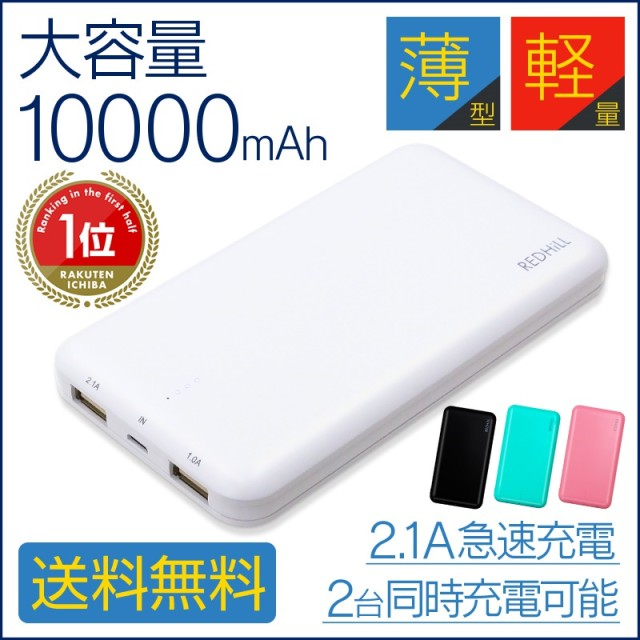モバイルバッテリー 充電器 iphone android iPhone11 iPhone11 Pro iPhone11 Pro Max iPhoneXS iPhoneXSMax iPhoneXR ip