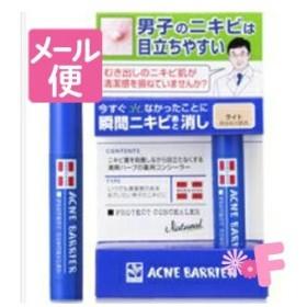 [クリックポスト送料160円]メンズアクネバリア 薬用コンシーラー ライト 5g