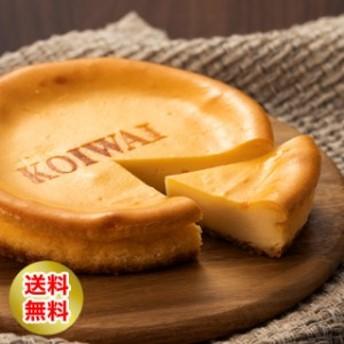 【送料無料】小岩井農場ベイクドチーズケーキ SAHO