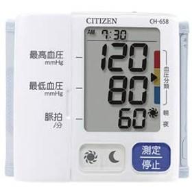 家電 生活家電 その他家電用品 シチズン 手首式電子血圧計 M80714727 -ak [簡易パッケージ品]