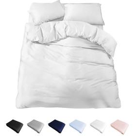 掛け布団カバー ダブル 高級綿100% サテン織り 300本高密度生地 選べる5色 洗える 防ダニ 抗菌 防臭 ホテル品質 滑らか 柔らかい 190×210cm 白 ホワイト