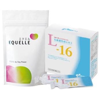 大塚製薬 エクエル パウチ 120粒入り 1袋 + 乳酸菌生成エキスL-16 (10ml×30包)