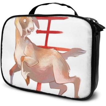 ヤギ旅行メイク化粧品ケース、ポータブルブラシケーストイレタリーバッグトラベルキットオーガナイザー化粧品バッグの年
