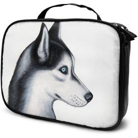 Husky Travel Makeup Bags女性用化粧品ケースオーガナイザー