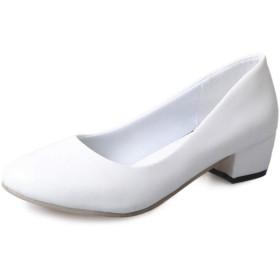 [AcMeer] ビジネスシューズ レディースパンプス ローヒール 安定感 疲れにくい 痛くない 太ヒール 浅め 歩きやすい靴 婦人靴 通勤靴 デイリー 旅行用 仕事 フォーマル カジュアル ラウンドトゥ 黒 白