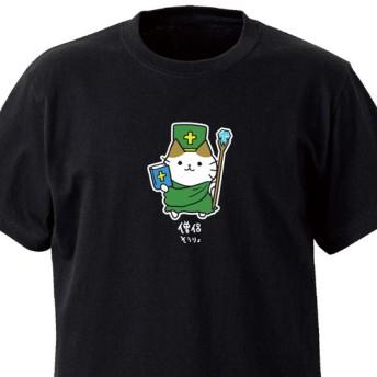 僧侶【ブラック】ekot Tシャツ 5.6オンスイラスト:タカ(笹川ラメ子)