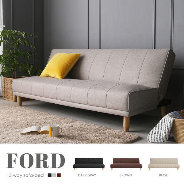 ◆三段式調節簡約舒適沙發床n◆沉穩大地色系,風格素雅好搭n◆沙發床兩用功能,使空間增加變化性