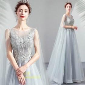 イブニングドレス 40代 ロングドレス グレー パーティードレス 50代 お呼ばれドレス 二次会 ノースリーブ 発表会ドレス フォーマルドレス