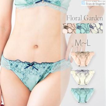 (フランデランジェリー) (fran de lingerie) ショーツ Floral Garden フローラルガーデン コーディネートショーツ