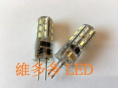 (買10送1)G4 2W 豆燈 DC 12V (黃光白光 ) 保固一年 取代10w鹵素燈泡