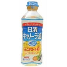 単品販売【日清 キャノーラ油 400g】[代引選択不可]