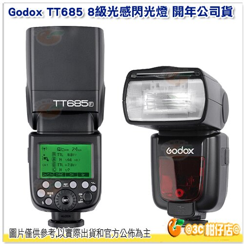 神牛 Godox TT685F 富士 2.4G無線 TTL 開年公司貨 高速同步 離機閃 GN60 T685