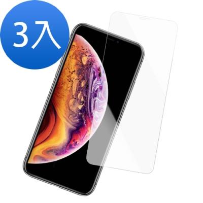 [超值3入組] iPhone 11 透明 高清 全屏 手機螢幕保護貼 9H鋼化玻璃膜 手機 保護貼 (iPhone11保護貼 iPhone11鋼化膜 )