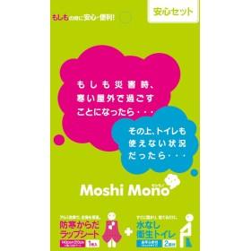 ビッグウイング (BIGWING) モシモノ安心セット (防寒シート+携帯トイレ) CCR-1203C