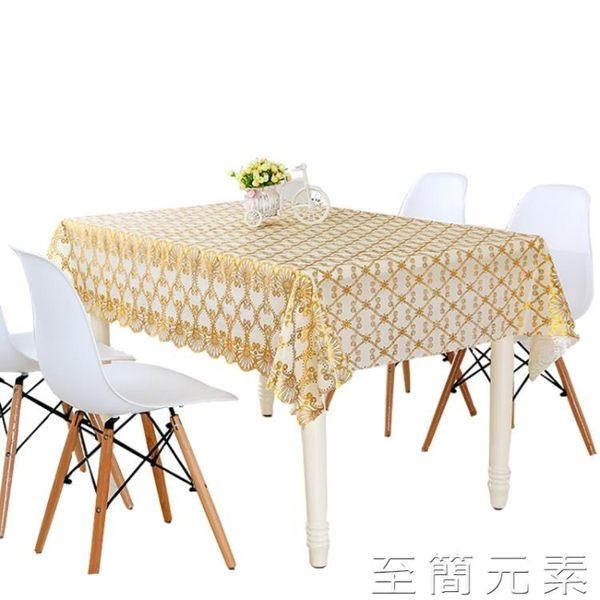 燙金軟玻璃桌布防水防燙防油免洗茶幾電視床頭櫃北歐餐桌塑料台布