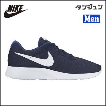 カジュアルシューズ NIKE(ナイキ) タンジュン(812654)