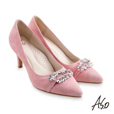A.S.O 阿瘦 璀璨宴會 健步通勤質感軟羊絨高跟鞋 粉紅 10027000689-41
