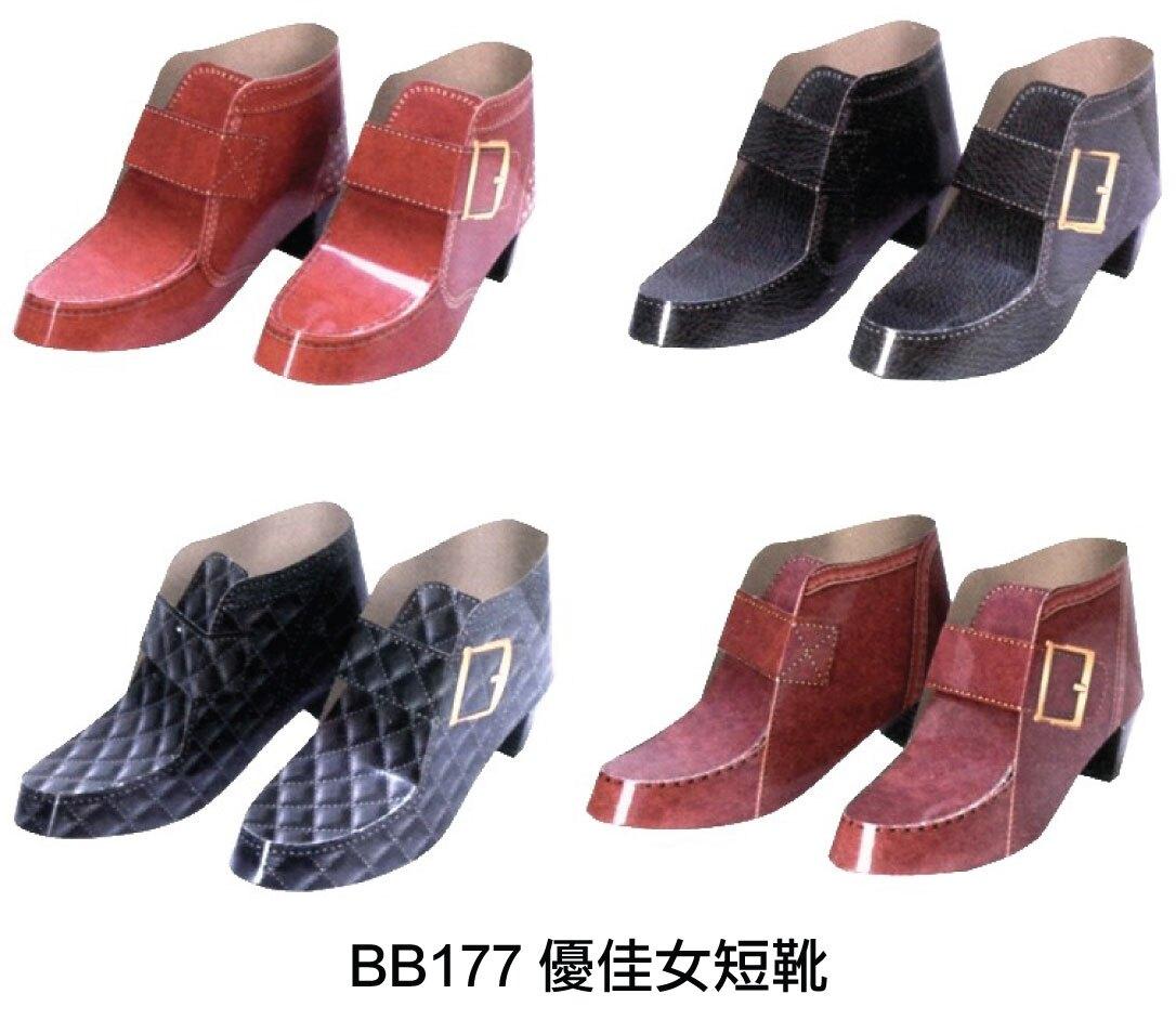 B177  女短靴-黑色