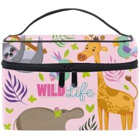 コスメポーチ 化粧品収納バッグ 洗面用具 おしゃれかわいい野生動物