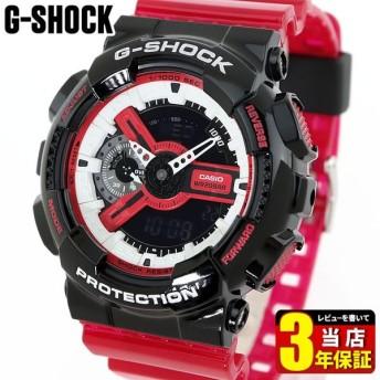 先着8%OFFクーポン G-SHOCK Gショック CASIO カシオ GA-110RB-1A アナログ デジタル メンズ 腕時計 海外モデル 黒 ブラック 白 ホワイト 赤 レッド ウレタン