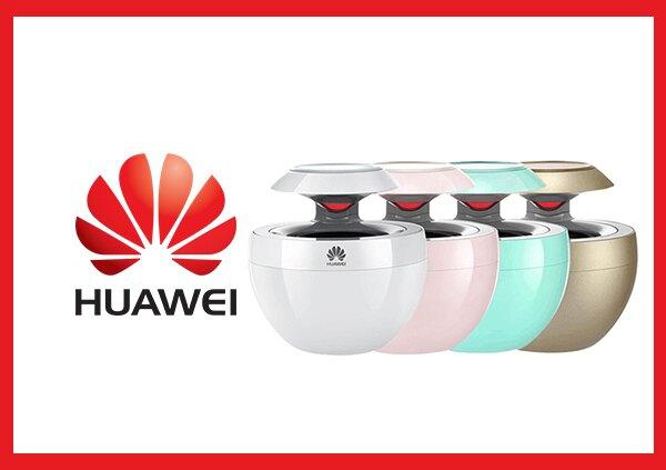 HUAWEI 華為 小天鵝AM08藍芽喇叭音箱-繽紛版 (原廠盒裝)