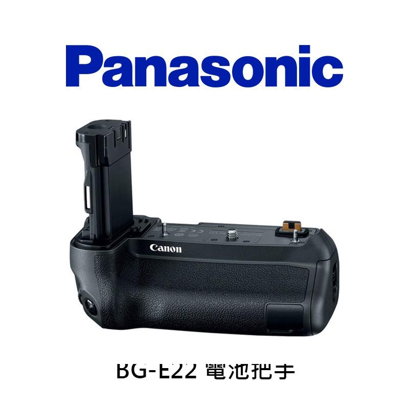 Canon 佳能 BG E22 電池把手 EOS R專用電池把 酷BEE