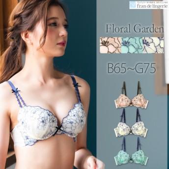 (フランデランジェリー) (fran de lingerie) ブラジャー Floral Garden フローラルガーデン コーディネートブラジャー B-Gカップ