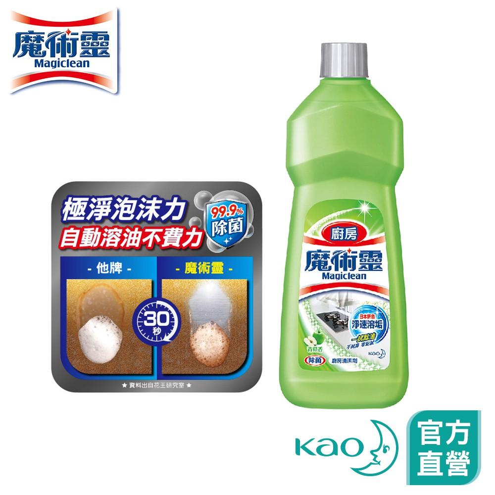 【魔術靈】廚房清潔劑 經濟瓶 萊姆香/青蘋香 500ml│花王旗艦館