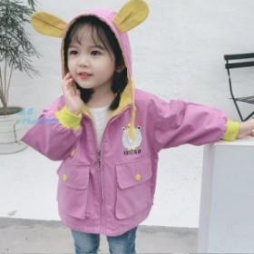 女の子 子供コート スプリングコート 可愛い ジャケット 通学着 ブルゾンジャンパー防風 フード付き 長袖 アウター マウンテンパーカー