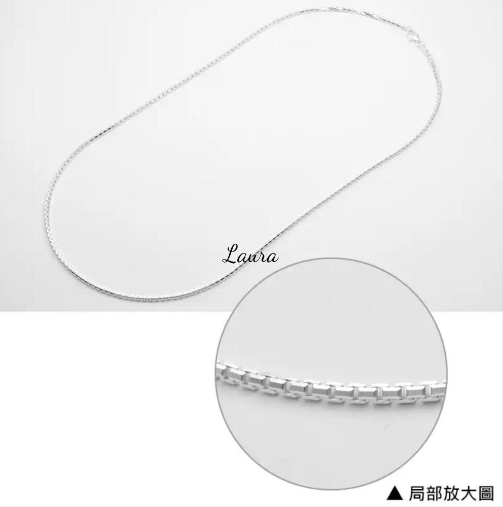 -laura- s925純銀  盒子鍊-22吋-項鍊鍊條