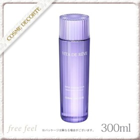【大容量】 コスメデコルテ ヴィタ ドレーブ 300ml [ 化粧水 ] COSME DECORTE KOSE コーセー[超特価]