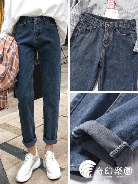 牛仔褲-直筒牛仔褲女寬松春季新款韓版顯瘦哈倫高腰九分闊腿褲女-奇幻樂園