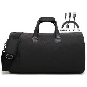 HIBARI ガーメントバッグ 大容量 USBケーブル付き スーツ収納 靴収納 出張 旅行 結婚式 防水 ポケット付き キャリーオン コンパクト ジム用 耐久性 機能性抜群 シンプル スーツを綺麗な状態 ブラック グレー(ブラック)