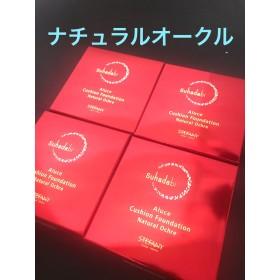素肌美(スハダビ) クッションファンデーション ナチュラルオークル15g 銀座ステファニー化粧品 素肌美 レフィル クッションファンデ 4個 新パッケージ