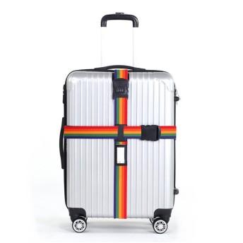 スーツケースベルト KeeQii トランクベルト ロック搭載 ネームタグ付き 紛失防止 十字型 旅行用品 出張 調整可 虹色