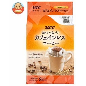 【送料無料】UCC おいしいカフェインレスコーヒー ドリップコーヒー 8P×12袋入