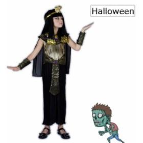 ハロウィン コスプレ レディース 仮装 エジプト メンズ アラビア ハロウィン パーティー メイク