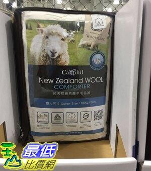 [COSCO代購] C119149 CALIPHIL WOOL COMFORTER 雙人紐西蘭羊毛被