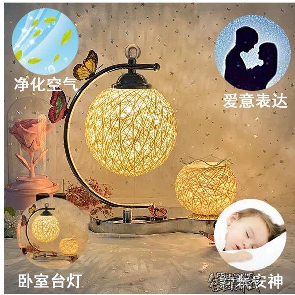 香薰燈精油燈插電臥室床頭麻球創意個性加濕器噴霧美容院香薰機