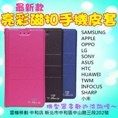 [磁扣側掀皮套]LG韓國手機皮套手機殼保護殼保護套站立插卡收納/V30/Q6/G7+K9/K11+/Q60/