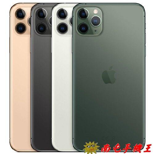 〝南屯手機王〞[預購] 蘋果 APPLE iPhone 11 Pro A2215【宅配免運費】愛瘋11pro新機上市。手機與通訊人氣店家南屯手機王的熱門手機專區、IPHONE有最棒的商品。快到日本NO