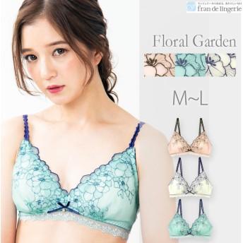 (フランデランジェリー) (fran de lingerie) ブラジャー Floral Garden フローラルガーデン コーディネートブラレット M-Mカップ