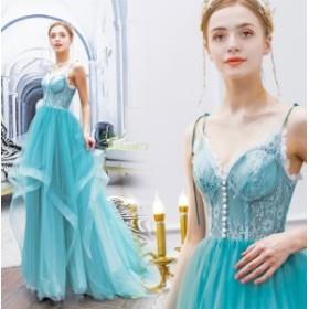 カラードレス スリング ブルーング フォーマル 大きいサイズ 安い 結婚式 カクテルドレス パーティードレス ロングドレス イブニングドレ