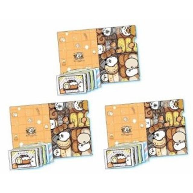 自分ツッコミくま クリアファイル オレンジ3個セット ポストカードつき
