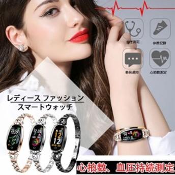 スマートウォッチ レディース ファッション 素敵 多機能腕時計 iOS Android対応 歩数計 心拍数 睡眠管理 着信通知 健康統計 活動量計 ア